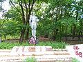 Chornobyl 2013VictoriyaSantmatovaDSCN1440.JPG