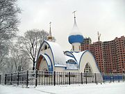 Church John of Kronstadt SPb.JPG