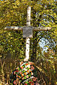 Chystyliv-tsvyntar-mogyla-Botsian-Stepan-14101670.jpg