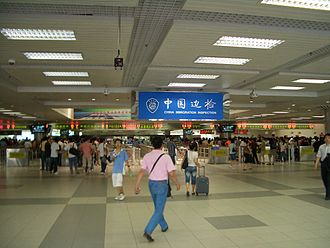 Gongbei Port of Entry - The departure hall at Gongbei