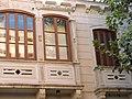 Ciudad Real - Museo-Archivo Histórico Municipal Elisa Cendrero 5.jpg