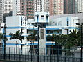 Civil Aid Service Hong Kong Training Centre.jpg