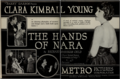 Clara Kimball Young in The Hands of Nara Film Daily 1922.PNG