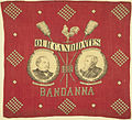 "Cleveland-Thurman ""Our Candidates 1888"" Portrait Handkerchief (4359262151).jpg"