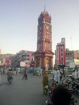 Clock Tower, Faisalabad - Image: Clock tower fsd (2)