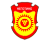 Official seal of نگوتینو