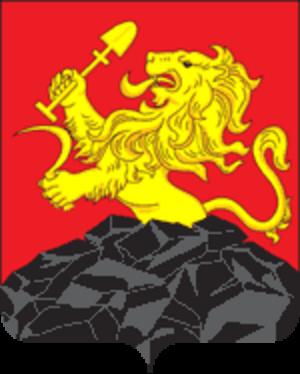 Borodino, Krasnoyarsk Krai