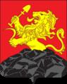 Coat of Arms of Borodino (Krasnoyarsk krai) (2006).png