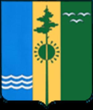 Nizhnekamsk - Image: Coat of Arms of Nizhnekamsk (Tatarstan) (2006)
