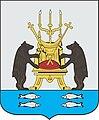 Coat of Arms of Velikiy Novgorod in 1781-1917.jpg