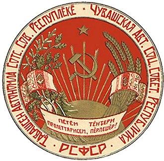 Emblem of the Chuvash Autonomous Soviet Socialist Republic - Image: Coat of arms of Chuvash ASSR 1927