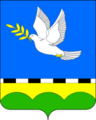 Coat of arms of Mirskói.png