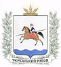Coats of arms of Cherkasy Raion.jpg