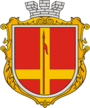 Coats of arms of Petrove.png
