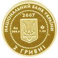 Coin of Ukraine BAYBAK A.jpg