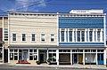 Coiner's Department Store Berryville VA1.jpg