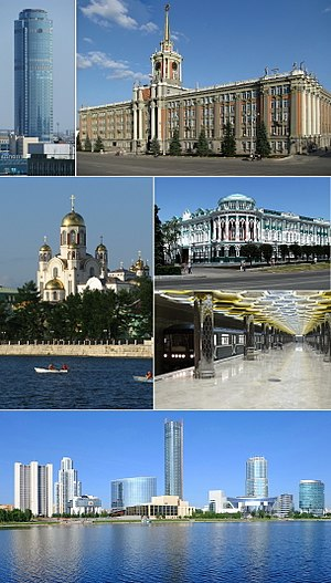 Yekaterinburg - From top left to clockwise: Vysotsky, City Administrative Building, Sevastyanov's House, Yekaterinburg Metro station Botanicheskaya, Yekaterinburg City, Church of All Saints