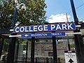 College Park MARC station College Park Station (43736470134).jpg
