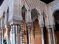 Columnas del Patio de Los Leones. La Alhambra, Granada.JPG