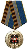 Commemorative Medal 90 Years of Military Intelligence MoD RF.jpg
