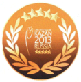 Commemorative medal XXVII World Summer Universiade 2013 in Kazan - 2.png