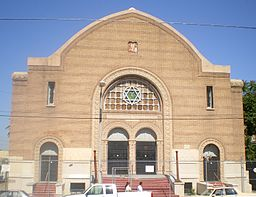 Congregation Talmud Torah (Breed Street Shul), Boyle Heights, Los Angeles.JPG