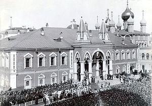 Chudov Monastery - Coronation of Nicholas II and Alexandra Feodorovna
