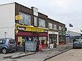 Court Road shops - geograph.org.uk - 1161382.jpg