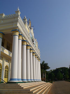 University of Mysore - Crawford Hall