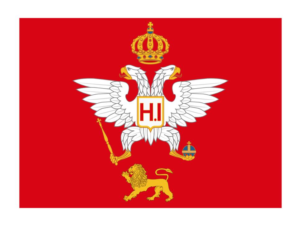 Crnogorski alaj barjak