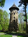 Cross Estate Water Tower, Bernardsville, NJ.jpg