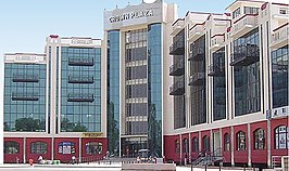 Crown plaza Faridabad.jpg