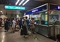 CuC of Wangfujing Station (20170808132716).jpg