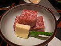Cubic beef steak (8213044567).jpg