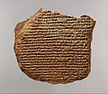 Cuneiform tablet- hymn to Marduk MET DP360674.jpg