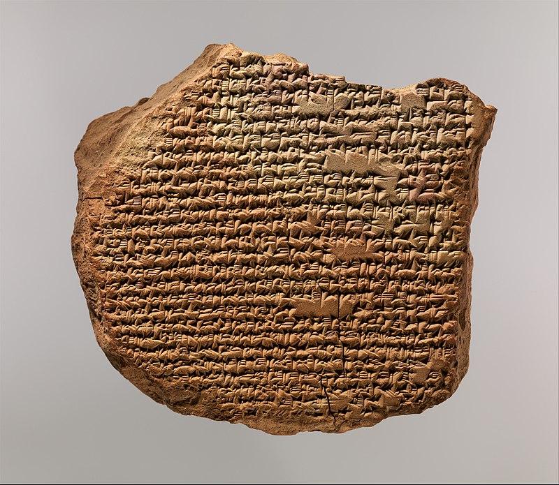 Hymn to Marduk in Babylonian Cuneiform, 1st Millennium BCE. (Wikimedia Commons)