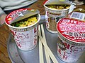 Cup noodles by hirotomo at Mount Fuji.jpg