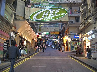 D'Aguilar Street - D'Aguilar Street, near its intersection with Wo On Lane and Lan Kwai Fong.