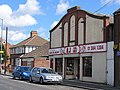 D. J. Tool Hire, formerly the Rex cinema - geograph.org.uk - 428439.jpg