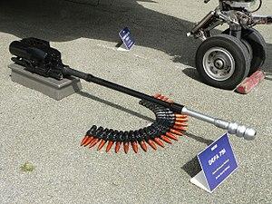 GIAT 30机炮
