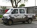 DFM Truck 1.3 Crew Cab 2009 (9790349236).jpg