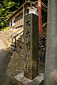 Dai Jingu(Cha Soumei)-Shrine in Yuyadani, Ujitawara, Kyoto August 5, 2018 04.jpg
