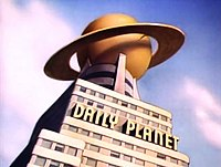 Daily Planet building.jpg