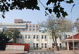CRRC Dalian - The Entrance to CNR Dalian Research Institute on Zhongchang Street, Dalian.