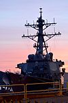 Damaged Arleigh Burke-class guided-missile destroyer USS Fitzgerald (DDG 62) in June 2017 - 3.jpg
