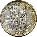 Daniel boone bicentennial half dollar commemorative reverse.jpg