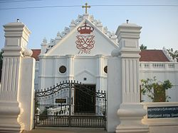 Danish Church, Tranquebar.jpg