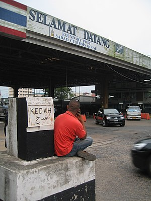 Malaysia–Thailand border - The Sadao checkpoint in Danok, just across the Malaysia-Thailand border marked by the border stone in front. Photo taken from the Malaysian (Kedah) side of the border.