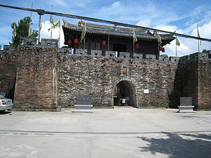 Dapeng New District - Dapeng Fortress
