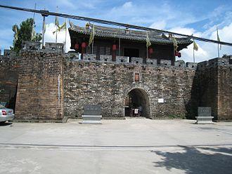 Dapeng Fortress - Entrance gate of Dapeng Fortress